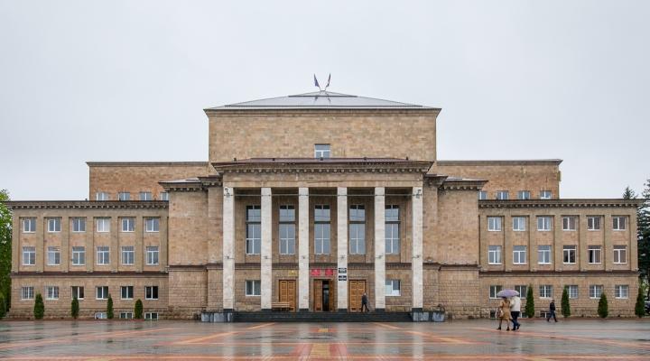Картинки по запросу администрация карачаевского района картинки